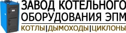 Завод котельного оборудования 44kotel.ru