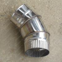 Одноконтурный отвод 130 мм 45 (135) из нержавеющей стали 0,8 мм