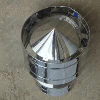 Купите дефлектор 350/430 мм из нержавейки 0,5 мм
