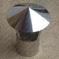 Купите дымоходный зонтик диаметром 130 мм из нержавейки 0,5 мм
