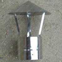 Зонт одностенный 350 мм из нержавейки 0,5 мм