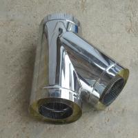 Сэндвич-тройник 130/210 мм 45 (135) из нержавеющей стали AISI 304 0,8 мм