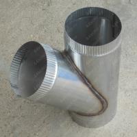 Одноконтурный тройник 130 мм 45 (135) из нержавеющей стали AISI 304 0,8 мм цена