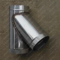 Купите одноконтурный тройник 130 мм 45 (135) из нержавеющей стали AISI 304 0,8 мм