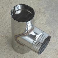 Одноконтурный тройник 130 мм 90 из нержавеющей стали AISI 304 0,8 мм цена