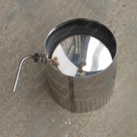 Шибер 130 мм поворотный из нержавеющей стали AISI 304 0,8 мм