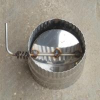 Шибер 180 мм поворотный из нержавеющей стали AISI 304 0,8 мм цена