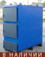 Полуавтоматический котел на твердом топливе ТА-100 кВт