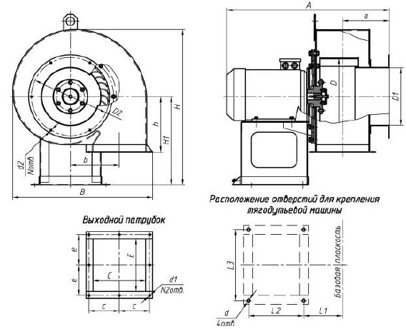 Габаритные и присоединительные размеры Д(ВД)-2,7