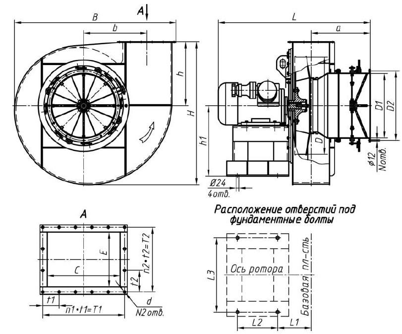 Габаритные и присоединительные размеры ДН(ВДН)-6,3 исполнение 1