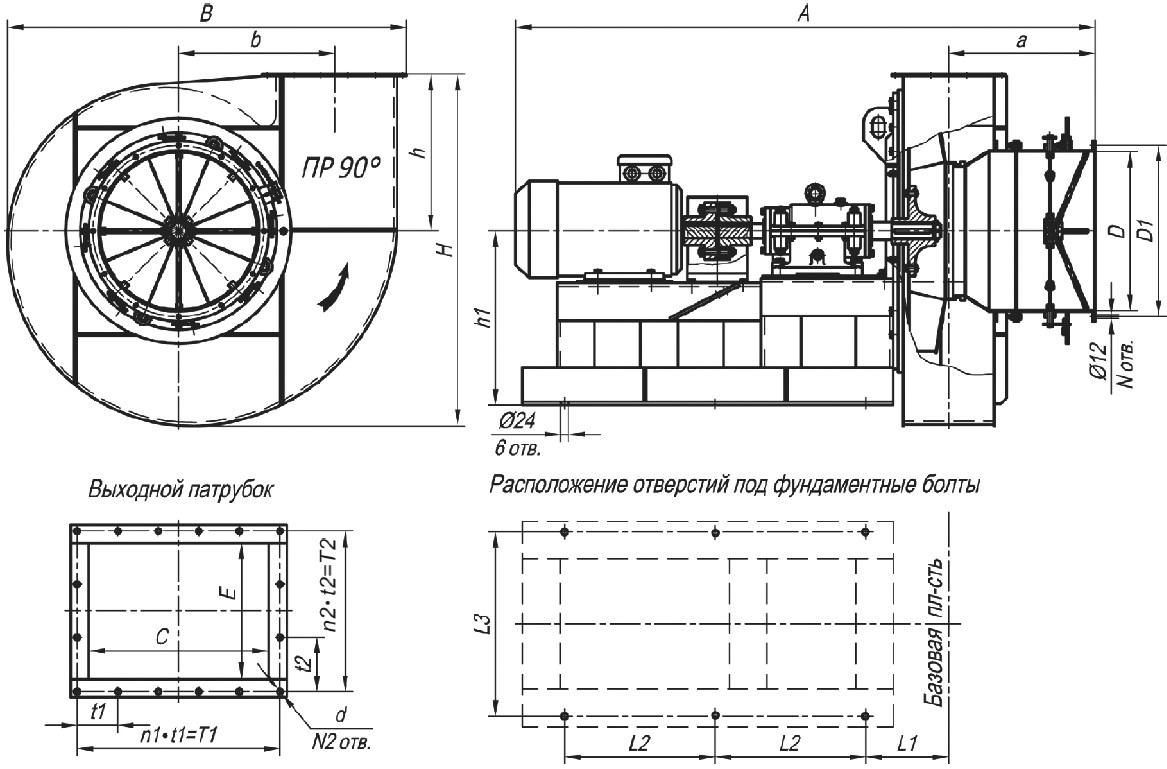 Габаритные и присоединительные размеры ДН(ВДН)-12,5 исполнение 3