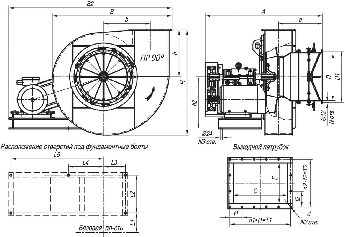 Габаритные и присоединительные размеры ДН(ВДН)-12,5 исполнение 5