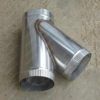 Одноконтурный тройник 130 мм 45 (135) из нержавеющей стали 0,8 мм
